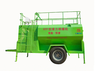 Hydroseeding machine With wheels