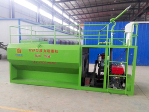 Hydroseeding machine 5cube